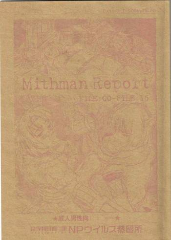 Mithman Report (Final Fantasy XI) cover