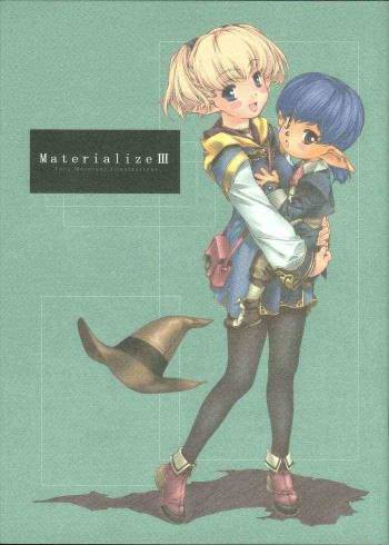 (C66) [Crank.In (Mizutani Tooru)] Materialize III (Final Fantasy XI) cover