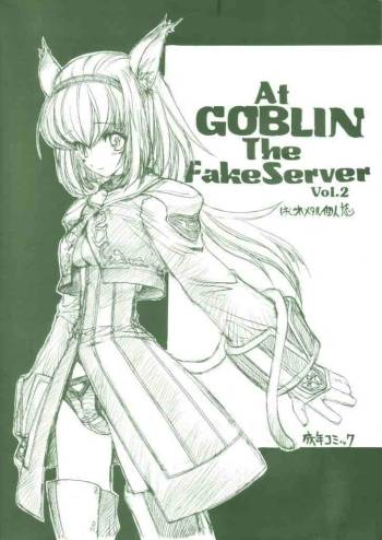 [ZINZIN] At Goblin The Fake Server Vol.2 (Final Fantasy XI) cover