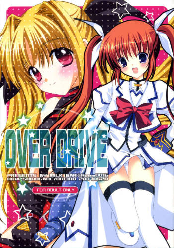 (C72) [MILK BAR (Shirogane Hina)] OVER DRIVE (Mahou Shoujo Lyrical Nanoha StrikerS) cover