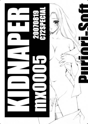 (C72) [Puriori-Soft (Orimiya Mai)] Kidnapper mx0005 {masterbloodfer} cover