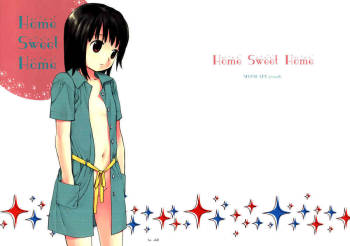 [SECOND CRY (Sekiya Asami)] Home Sweet Home cover