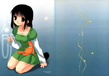[SECOND CRY (Sekiya Asami)] Hakumei (fruits basket) cover
