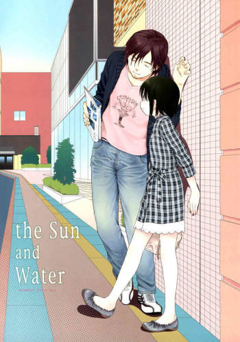 [SECOND CRY (Sekiya Asami)] the Sun and Water cover