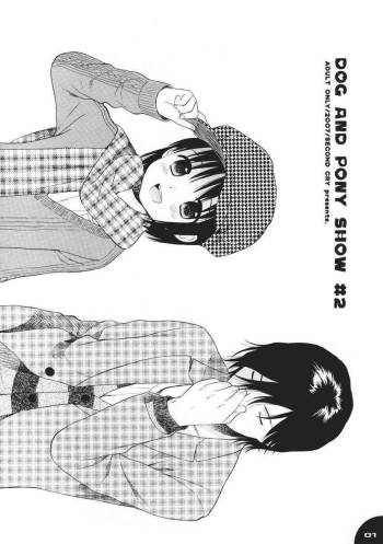 [SECOND CRY (Sekiya Asami)] DOG AND PONY SHOW #2 cover
