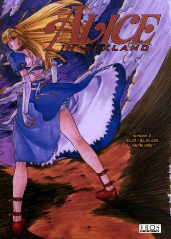 [Juubaori Mashumaro] ALICE FIRST Ch. 4 (Alice in Sexland 4) [English] cover