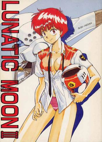 [N-PAPOON] LUNATIC MOON III (Ranma 1/2) cover