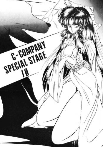 [C-COMPANY] C-COMPANY SPECIAL STAGE 10 (Ranma 1/2) cover