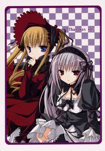 (C70) [NECOTOXIN (Inugami Kira)] That was why (Rozen Maiden) cover