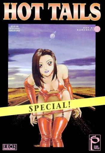 [Toshiki Yui] Hot Tails Special [English] cover