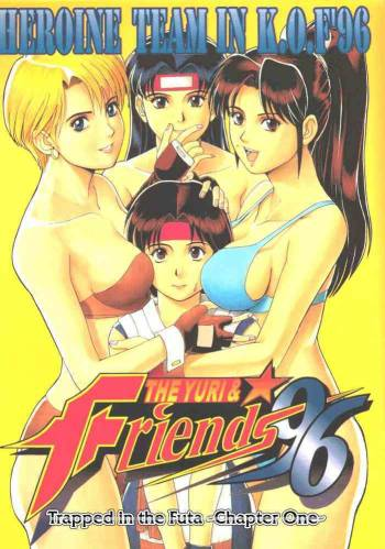 (CR20) [Saigado (Ishoku Dougen)] The Yuri & Friends '96 / Trapped in the Futa (King of Fighters) [English] [rewrite] cover