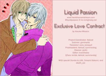 Exclusive_Love_Contract_[Liquid_Passion] cover