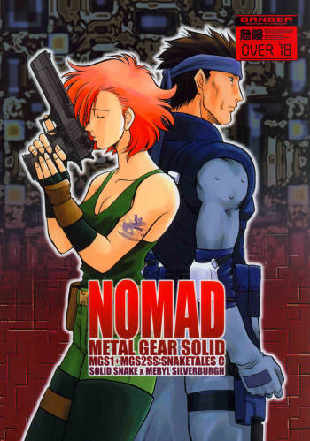 (C64) [Magic Capsule (Shinkirou Nakaji)] Nomad (Metal Gear Solid) cover