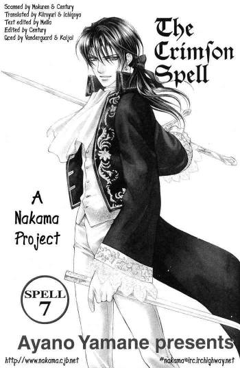 [Ayano Yamane] The Crimson Spell Ch. 7 [English] cover