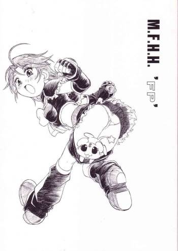 (CR36) [Art=Theater (Fred Kelly)] M.F.H.H. 'FP' (Pretty Cure) cover