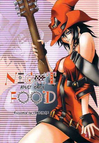 (C62) [FAKESTAR (Miharu)] NIGHT FOOD (Guilty Gear) cover