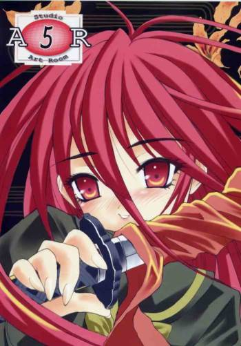 [Studio☆ArtRoom] A 5 R (Shakugan no Shana) cover