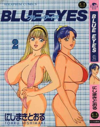 [Tohru Nishimaki] Blue Eyes 2 (English) cover