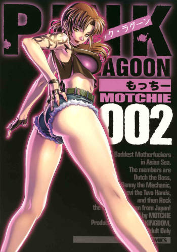 (C71) [Motchie Kingdom (Motchie)] Pink Lagoon 002 (Black Lagoon) cover
