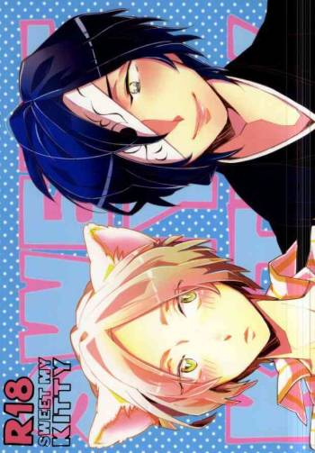 (HaruCC17) [Ohiyakudasai! (Teba)] SWEET MY KITTY (Natsume's Book of Friends) cover