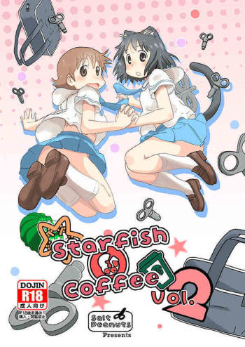 [Salt Peanuts (にえあ)] Starfish and Coffee Vol. 2 (Nichijou) [Sample] cover