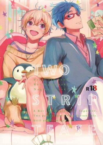 (C86) [TATA (Hata)] TWO STRIP TEASE (Free!) cover