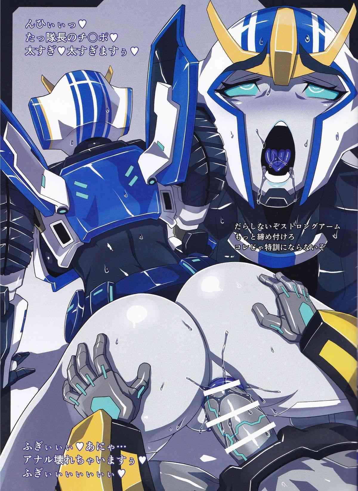 kartinki-transformeri-seks