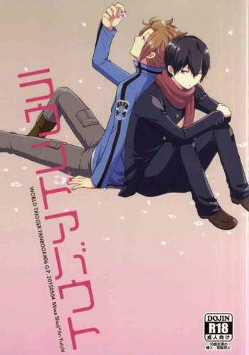 (SUPER24) [G.P. (Satoshi)] Round About (World Trigger) cover