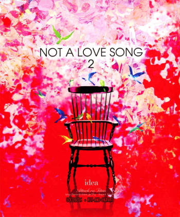 [Idea] Not a Love Song 2 [Shingeki no Kyojin] cover