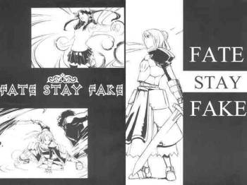 [Derashobokai (Various)] FATE STAY FAKE (Fate/stay night) [Digital] cover