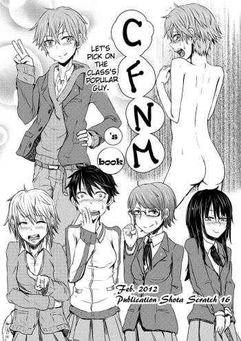 [H-SQUAD (Guglielmo)] CFNM no Hon | CFNM's Book (Kimi no Iya Garu Kao ga Mitai!!) [English] [Digital] cover