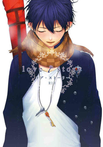 [humajica (Fumajime)] love story (Ao no Exorcist) [Digital] cover