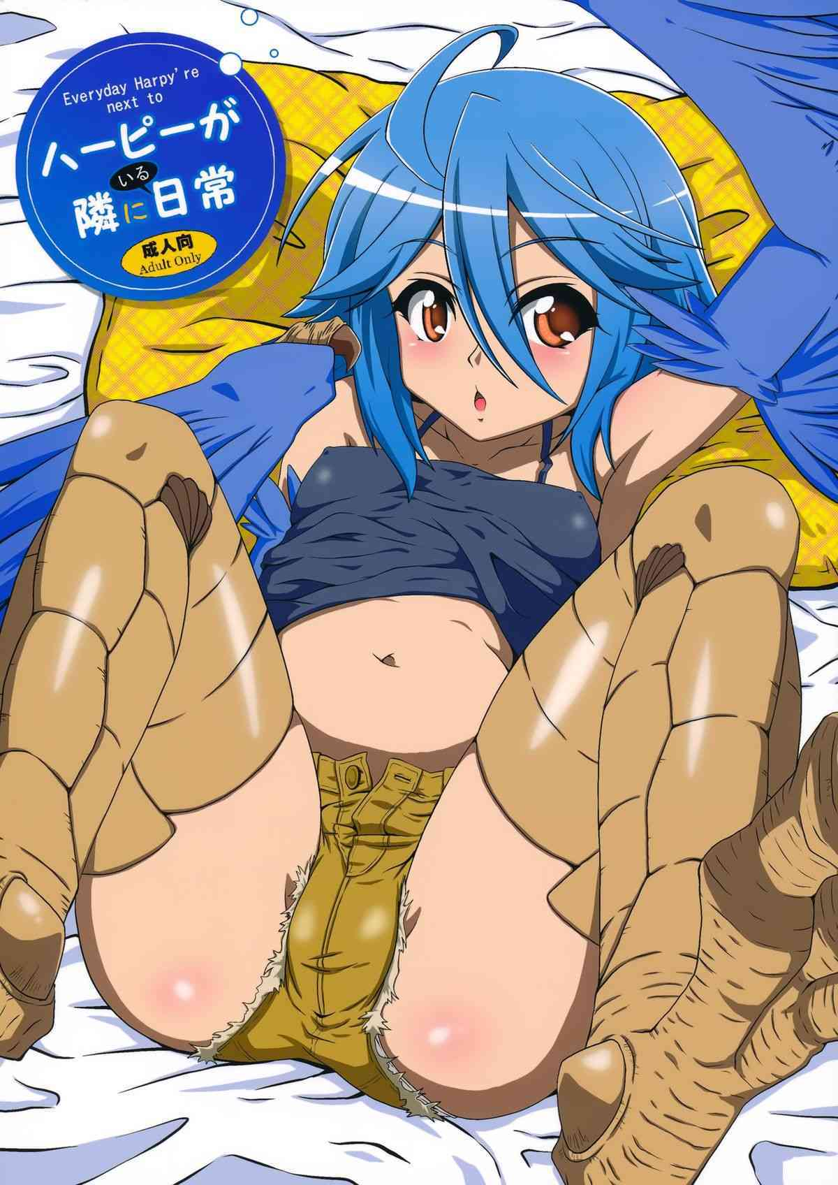 Harpy girl hentai naked movies