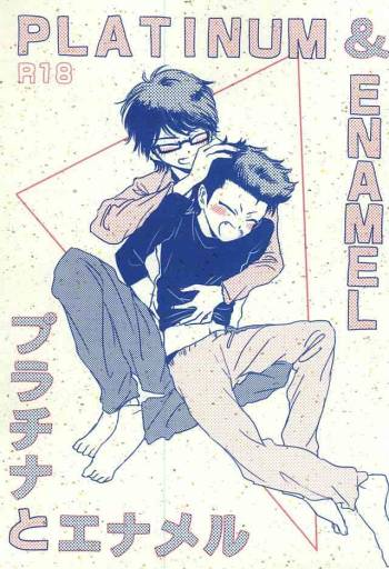 (Winning Shot 3) [Kinakorondo (Nishigaki Meiro)] Platinum to Enamel (Daiya no Ace) cover