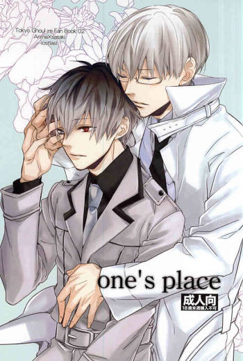 (C88) [lostlast (Yuuki)] one's place (Tokyo Ghoul) cover