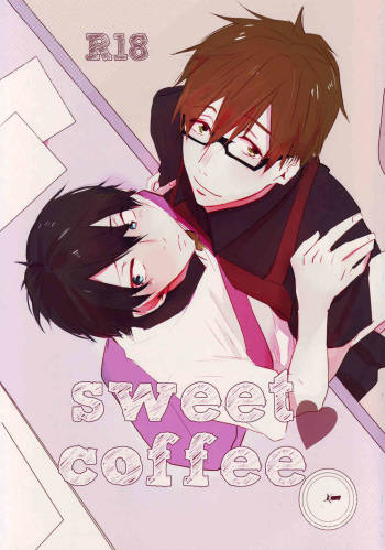 [yumemi] Sweet coffee (Free!) cover