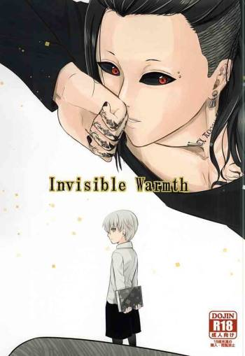Invisible Warmth (Tokyo Ghoul) cover