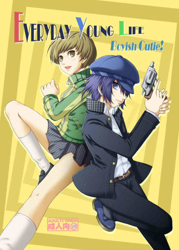[Usagi no Shippo (Tatsuhide)] EVERYDAY YOUNG LIFE -Boyish Cutie!- (Persona 4) [Digital] cover