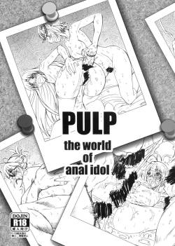 (C87) [prettydolls (Araki Hiroaki, Matou)] PULP the world of anal idol (THE IDOLM@STER)