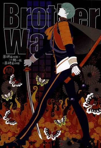 (Happy Awa Time) [103 (Tanimura Kawori)] Brother Waltz (Touken Ranbu) cover