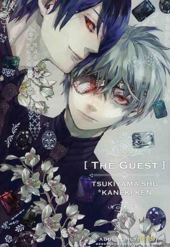 (C88) [Hoshi Maguro (Kai)] THE GUEST (Tokyo Ghoul) cover