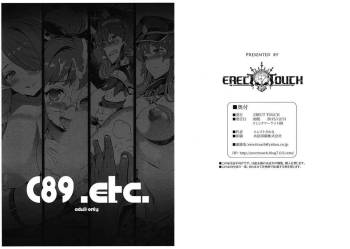 (C89) [ERECT TOUCH (Erect Sawaru)] C89.etc. (Granblue Fantasy) cover