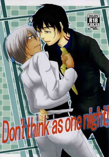 Don't think as one night! (Kekkai Sensen) cover