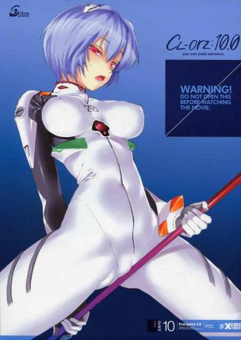 (SC48) [Clesta (Cle Masahiro)] CL-orz:10.0 - you can (not) advance (Rebuild of Evangelion) [Decensored] cover
