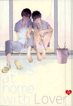 (C88) [bpm. (Kasugai)] Being at home with Lover (Ao no Exorcist)