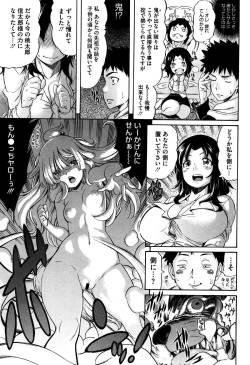 Japanese love story 137 3