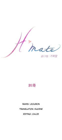 (YoManga) H-Mate - Chapters 31-45 (English)