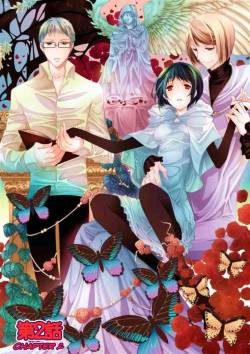 [Takano Yumi] Erotic Fairy Tales: The Little Match Girl chap.2 [English]