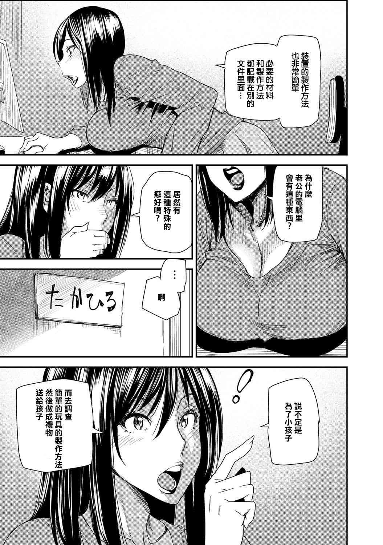 аниме порно комиксы мама и сын № 288862 без смс