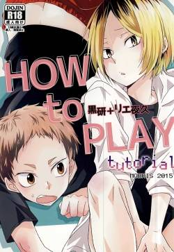 (SPARK10) [MOBRIS (Tomoharu)] HOWtoPLAY tutrial (Haikyuu!!) [English] [Homies over Hoes]
